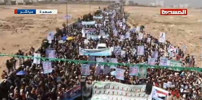 Yemen rallies to honour Matyrs of War imposed by Saudi coalition