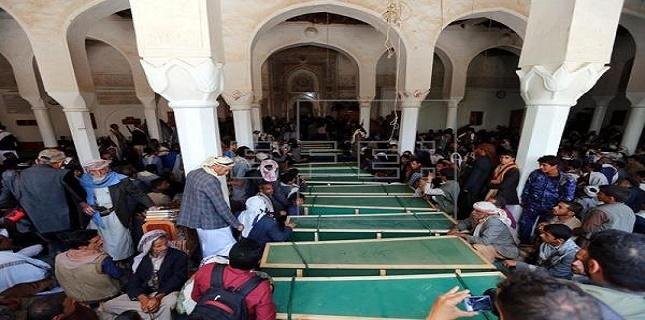 Yemen: Hundreds of mourners attend in women