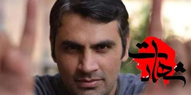 Shia youth of Parachinar martyred in Rawalpindi