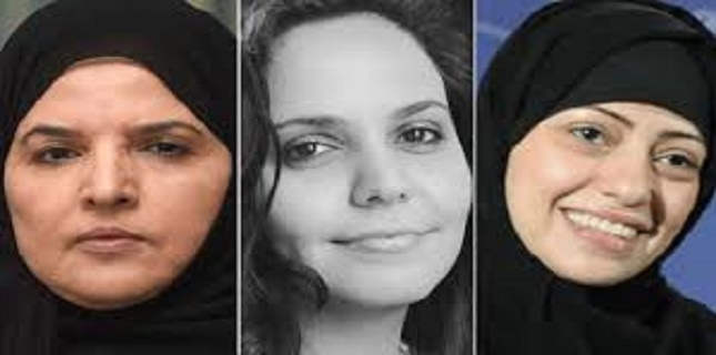 HR female activists face torture and sexual harassment in Saudi Jail
