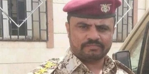 Pro-Saudi commander killed in clashes with Houthi fighters near border