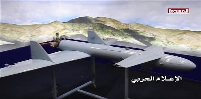 Yemeni drone Strikes killed dozens of Saudi-led forces in Jizan