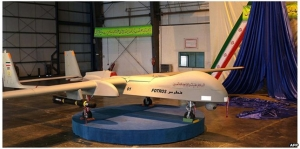 Iran among world's top five drone powers: Air Force commander