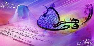 Shia Muslims celebrate Bibi Fatima's birth anniversary as International Mothers Day