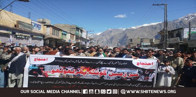 mwm demos hazara protest