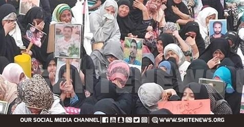 Sit in against enforced disappearance