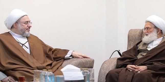 Auatollah Sheikh Isa Qassim meets Ayatollah Araki in Qom