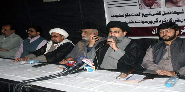 All Shia Parties Conference laments discriminatory policy of state institutions