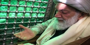 Bahraini religious leader Sheikh Isa Qassim visits holy city of Mashhad in Iran