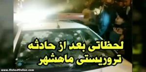 Nine terrorists arrested for attack on Khuzestan police station in Iran