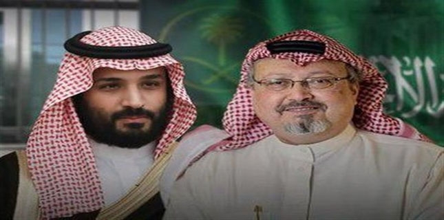 HR body asks UN to investigate murder of Saudi dissident Khashoggi