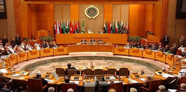Arab League Summit: What's Addressed