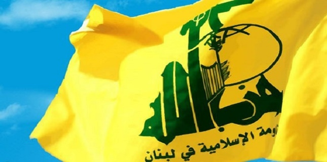 Hezbollah condemns brutal massacre in Hijjah by US-Saudi aggression