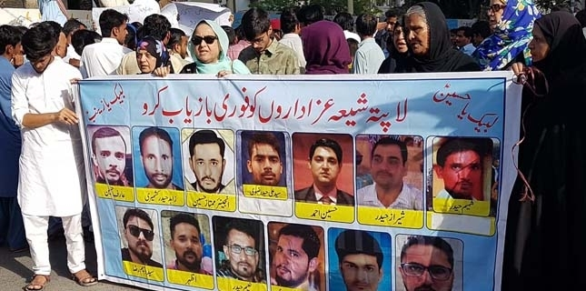 Crackdown and media trial to defame Shia Muslims in Pakistan intensified