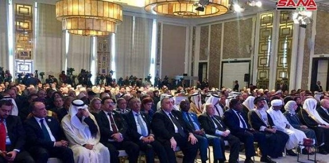 Arab Inter-Parliamentary Union Opposing Normalization Of Relations With Israel