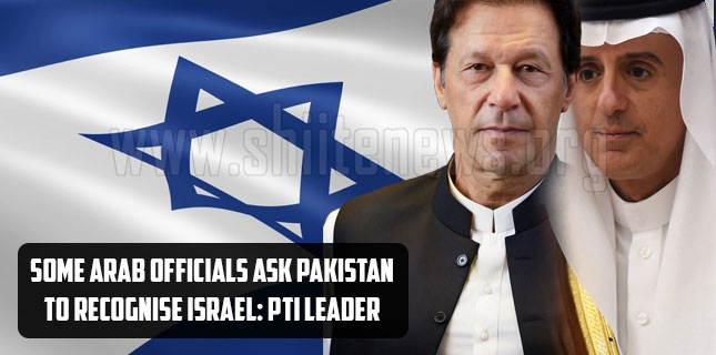 Some Arab officials ask Pakistan to recognise Israel: PTI leader
