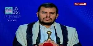 US-made bombs being uses to massacre Yemeni women