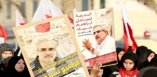 Al Khalifa court sentenced Bahraini opposition figure to 6 month prison
