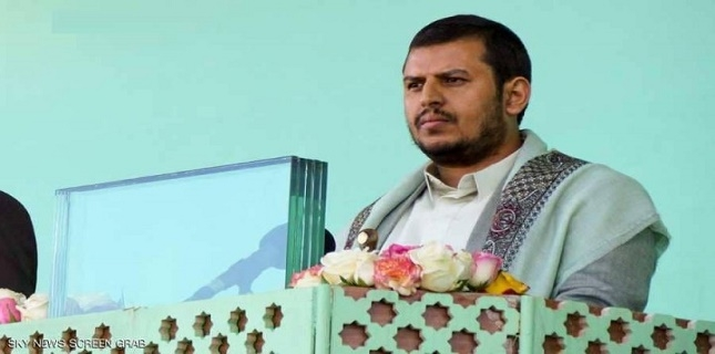 God does not allow our people to be servants to US and Israel: Abdul Malik Al Houthi
