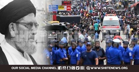 shia condemn sri lanka terror