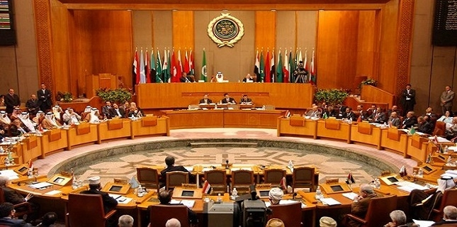 Arab League Summit: What's Addressed