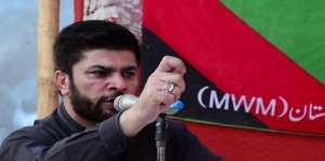 MWM begins preparing for forthcoming municipal elections in Sindh