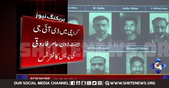 false terror charges shia