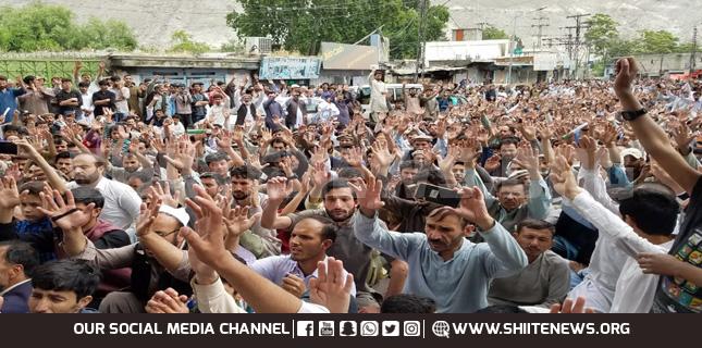 Shia community rallies in Gilgit