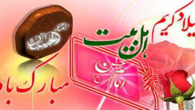 imam hassan birthday pakistan