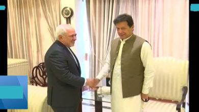 pakistan ready to help iran