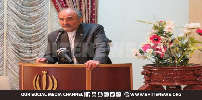 ambassador honardoost US Iran tesnion