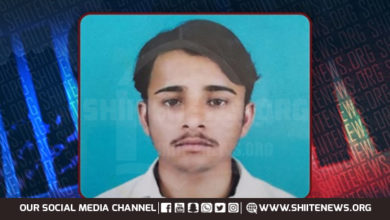 Missing Person Iqbal Hussain DI Khan