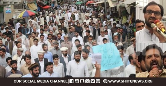 parachinar rally shia missing persons