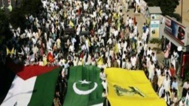 Pakistan Iran Quds Day ally