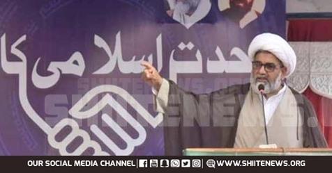 sunni shia islamic unity mwm