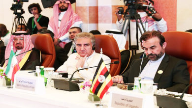 Shah Mehmood Qureshi attends OIC