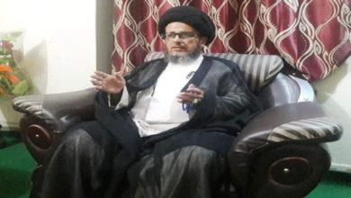 Shia Ulema Council leaders