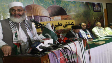 jamaat islami pakistan iran us war