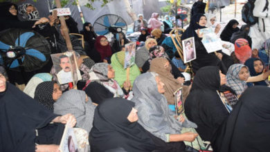 sit in shia missing persons