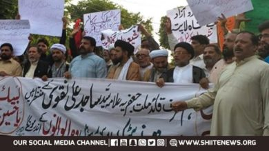 SUC rallies Shia missing persons