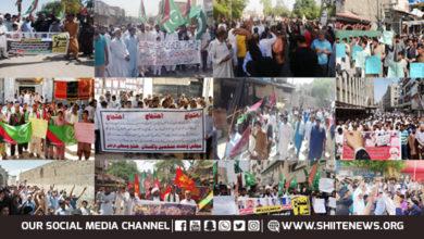 MWM rallies shia missing persons