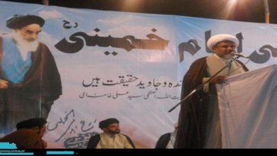 imam khomeini anniversary pakistan