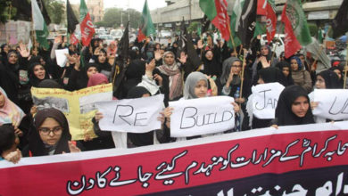 ISO female students took out a rally to express their dismay over Jannatul Baqi demolition on its 94th anniversary.