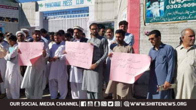 Parachinar protest Jannatul Baqi demolition