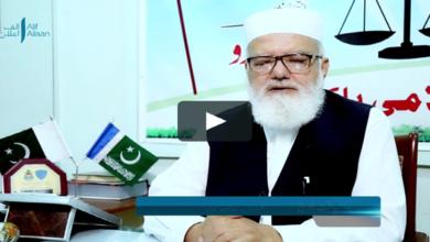 JI leader rejects US ME peace plan