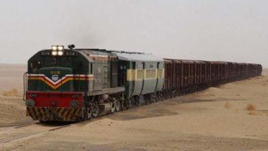 Pakistan Iran Freight Train Service
