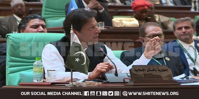 Pakistan defend Palestine OIC Makkah Summit