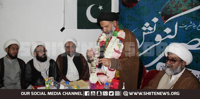 Agha Ali Rizvi reelected