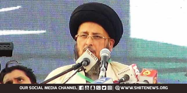 Allama Sibtain demands action