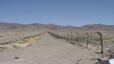 Pakistan-Iran Higher Border Commission